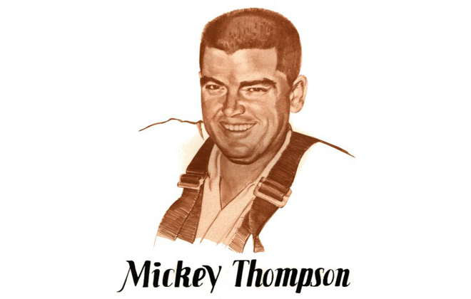 Mickey Thompson International Motorsports Hall of Fame