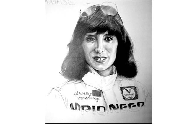 Shirley Muldowney International Motorsports Hall of Fame