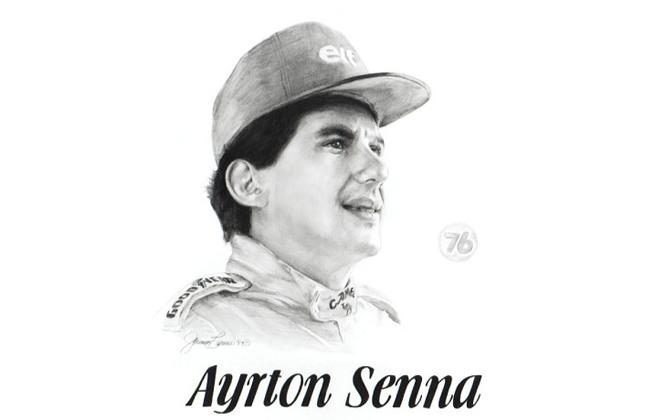 Ayrton Senna International Motorsports Hall of Fame